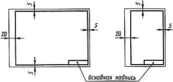 http://cherch-ikt.ucoz.ru/osnov/razd1/img/format_4.jpg