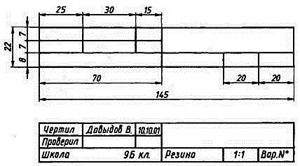 http://cherch-ikt.ucoz.ru/osnov/razd1/img/format_5.jpg