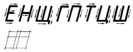 http://cherch-ikt.ucoz.ru/osnov/razd1/img/schr_2.jpg