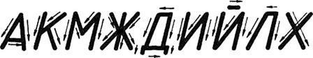 http://cherch-ikt.ucoz.ru/osnov/razd1/img/schr_3.jpg