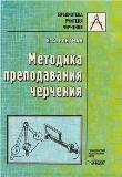 http://cherch-ikt.ucoz.ru/uchebn/roitman_metod.jpg